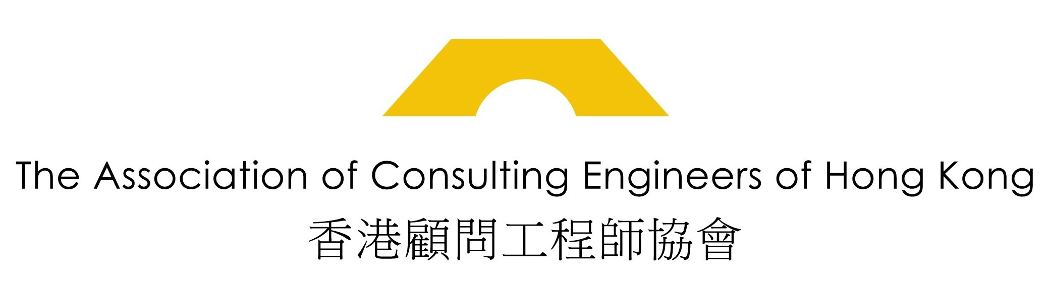 Association of Consulting Engineers of Hong Kong (ACEHK)