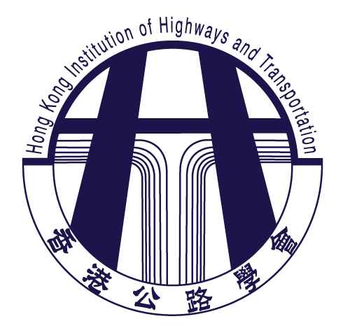 Hong Kong Institution of Highways and Transportation